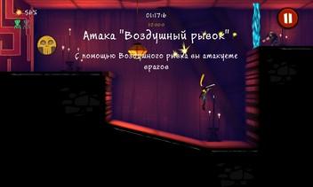 Скачать бесплатно игры для телефона, Скачать Shadow Blade