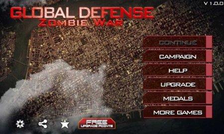 Global Defense Zombie War