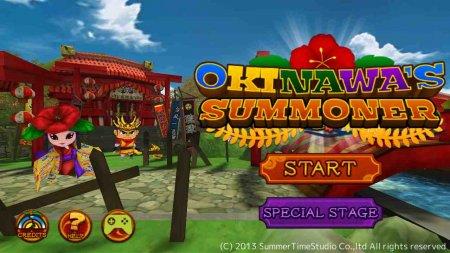 Okinawa's Summoner