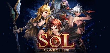 Stone Of Life