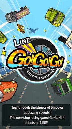 LINE Go!Go!Go!