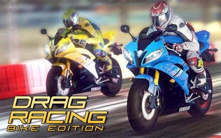 Скачать бесплатно игры для телефона, Скачать Drag Racing Bike Edition