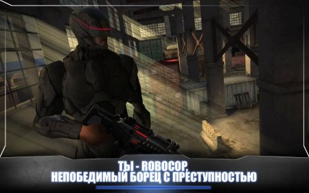 Скачать бесплатно игры для телефона, Скачать RoboCop