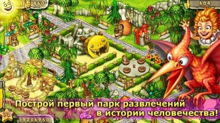 Скачать бесплатно игры для телефона, Скачать Первобытный парк