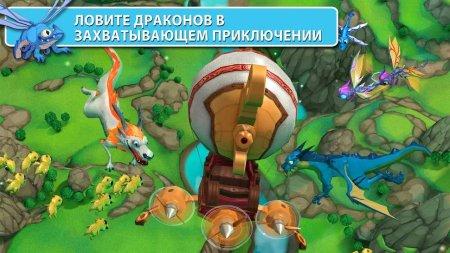 Скачать бесплатно игры для телефона, Скачать Catch that Dragon