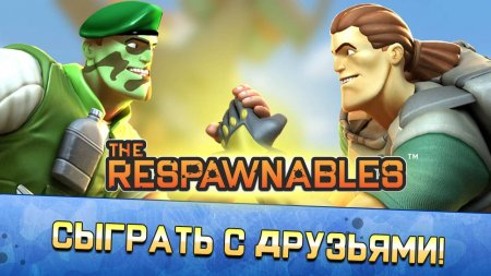 Скачать бесплатно игры для телефона, Скачать Respawnables
