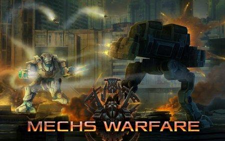 Скачать бесплатно игры для телефона, Скачать Mechs Warfare