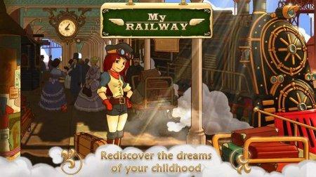 Скачать бесплатно игры для телефона, Скачать My Railway