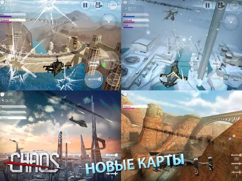 Скачать бесплатно игры для телефона, Скачать C.H.A.O.S Tournament