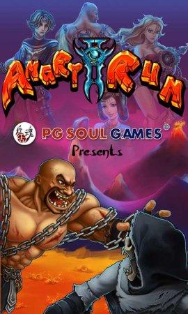 Скачать бесплатно игры для телефона, Скачать Angry Run