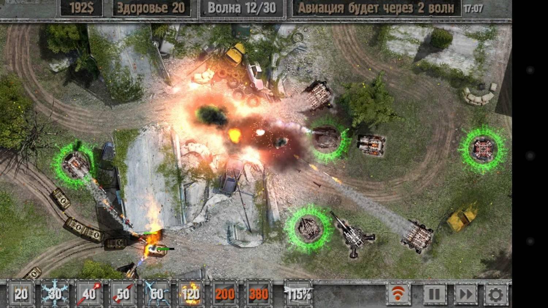 Скачать бесплатно игры для телефона, Скачать Defense zone 2