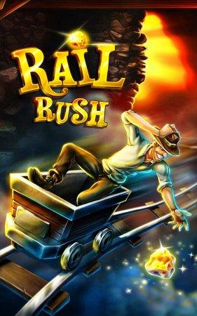 Скачать бесплатно игры для телефона, Скачать Rail Rush