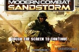 Скачать бесплатно игры для телефона, Скачать Modern Combat Sandstorm