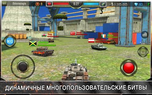 Скачать бесплатно игры для телефона, Скачать Iron Force