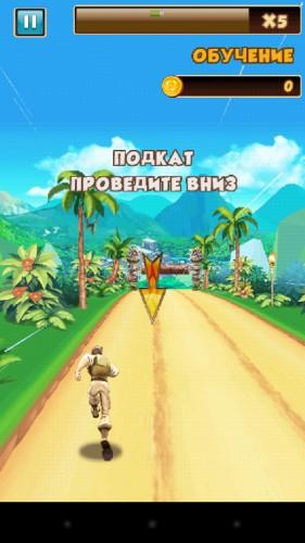 Скачать бесплатно игры для телефона, Скачать danger-dash