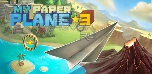 Скачать бесплатно игры для телефона, Скачать my paper plane