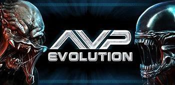 Скачать бесплатно игры для телефона, Скачать AVP: Evolution