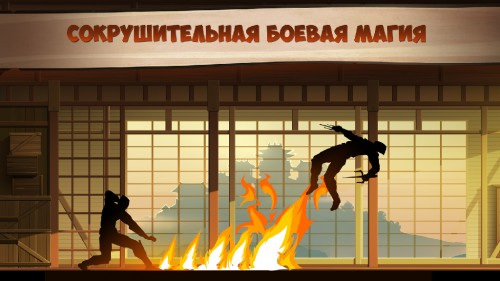 Скачать бесплатно игры для телефона, Скачать Shadow Fight 2