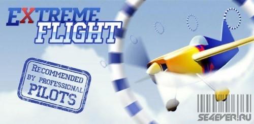 Скачать бесплатно игры для телефона, Скачать Extreme Flight HD