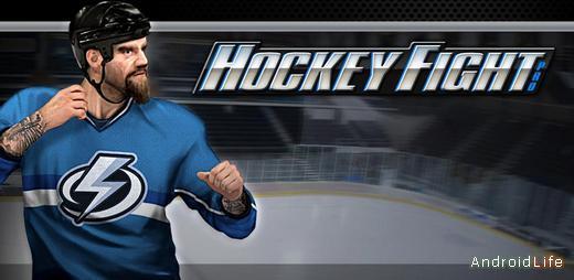 Скачать бесплатно игры для телефона, Скачать Hockey Fight Pro