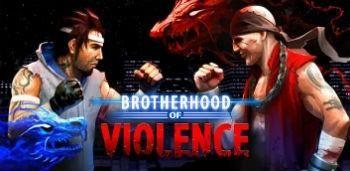 Скачать бесплатно игры для телефона, Скачать Brotherhood of Violence