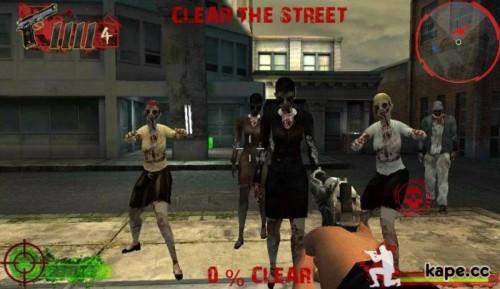 Скачать бесплатно игры для телефона, Скачать Death Zone
