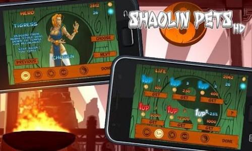 Скачать бесплатно игры для телефона, Скачать Shaolin Pets