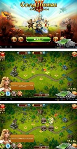 Скачать бесплатно игры для телефона, Скачать Солдатики 3: Средневековье