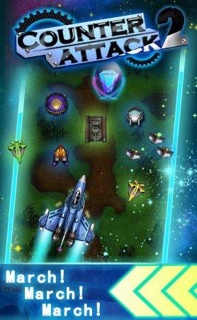 Скачать бесплатно игры для телефона, Скачать Counter Attack2