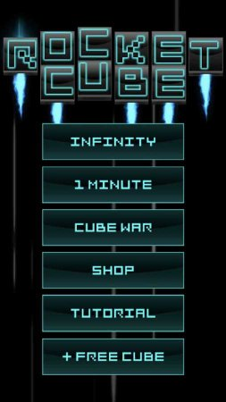 Скачать бесплатно игры для телефона, Скачать Rocket Cube