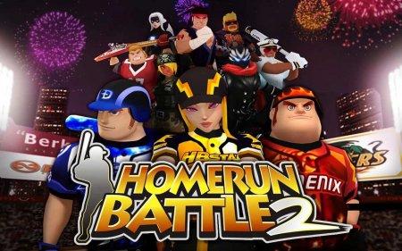 Скачать бесплатно игры для телефона, Скачать Homerun Battle 2