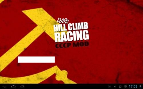 Скачать бесплатно игры для телефона, Скачать Hill Climb Racing СССР MOD