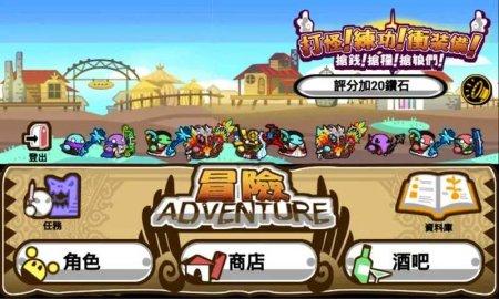 Скачать бесплатно игры для телефона, Скачать Treasure Looter