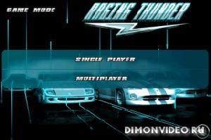 Скачать бесплатно игры для телефона, Скачать Raging Thunder