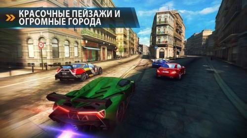 Скачать бесплатно игры для телефона, Скачать Asphalt 8 Airborne