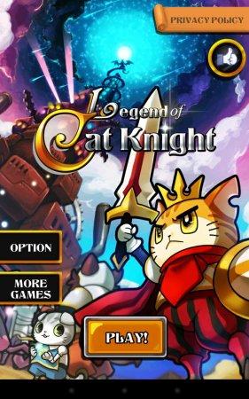 Скачать бесплатно игры для телефона, Скачать Legend of Cat Knight