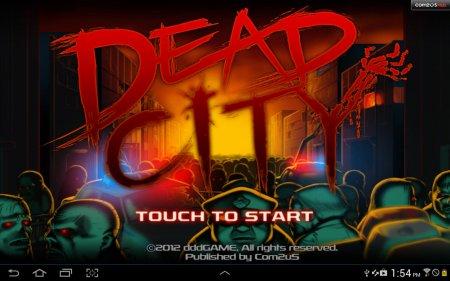 Скачать бесплатно игры для телефона, Скачать Dead City