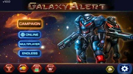 Скачать бесплатно игры для телефона, Скачать Galaxy Alert