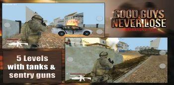Скачать бесплатно игры для телефона, Скачать Good Guys Ops 3d Shooter 2014
