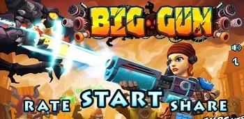 Скачать бесплатно игры для телефона, Скачать Big Gun
