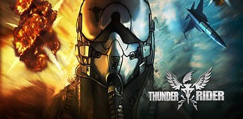 Thunder Rider - First Flight