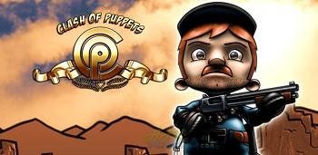 Скачать бесплатно игры для телефона, Скачать Clash of Puppets