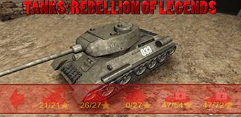 Скачать бесплатно игры для телефона, Скачать Танки: Восстание Легенд / Tanks: Rebellion Of Legends