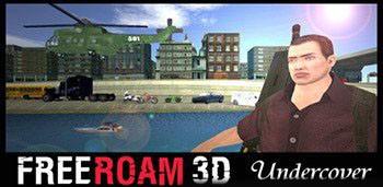 Скачать бесплатно игры для телефона, Скачать Free Roam 3D: Undercover