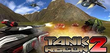 Скачать бесплатно игры для телефона, Скачать Tank Recon 2