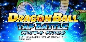 Скачать бесплатно игры для телефона, Скачать Dragon Ball Tap Battle